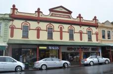 Alison's Buildings